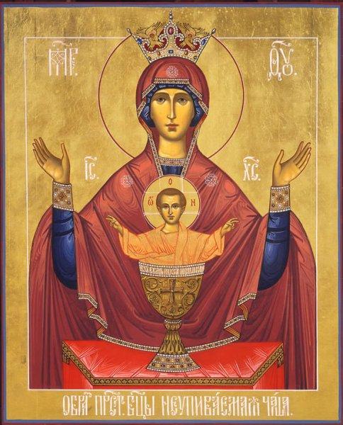 Христос виноградная лоза-3