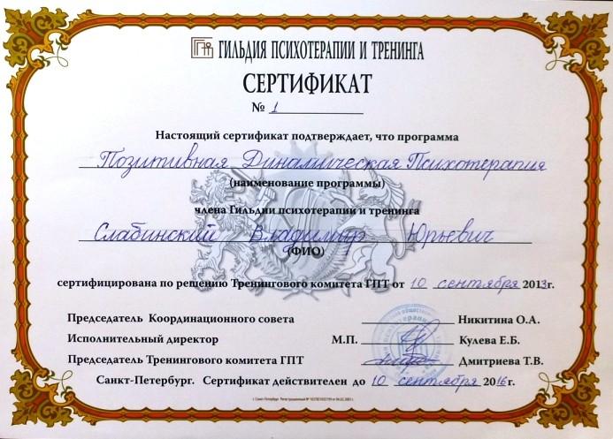 P1000546