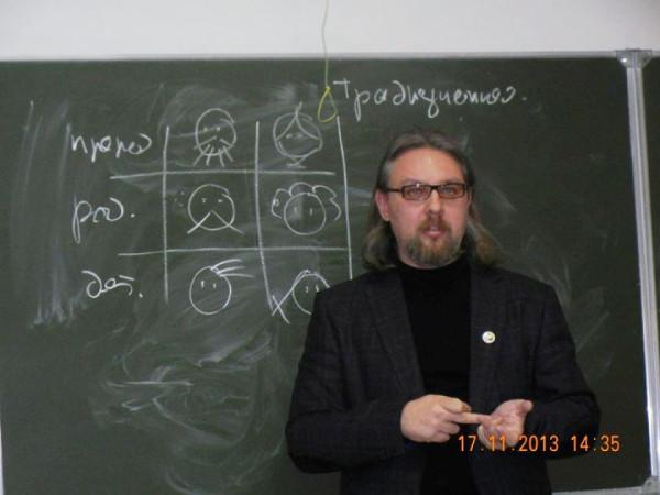 Слабинский В.Ю., Осенняя школа ГПТ, 16.-17.11.2013