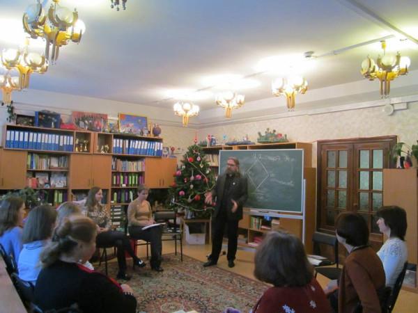 Слабинский В.Ю. лекция в Москве