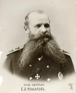 Макаров С.О. адмирал