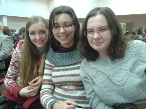 Вековешникова Анна и коллеги на конференции в Твери