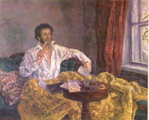 Пушкин А.С.-1