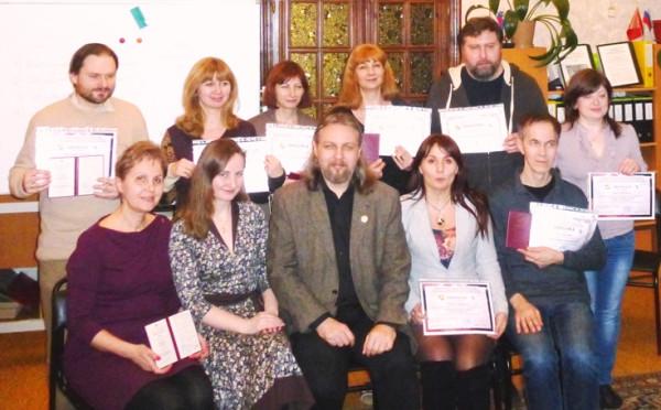 Мастер-курс №9, Москва, 16.02.2014