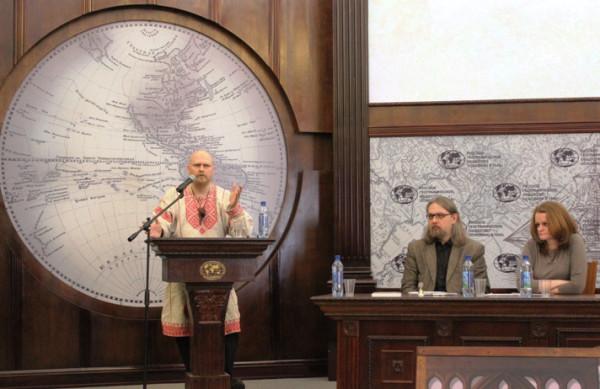 Лазурские чтения-2014-4 Велеслав