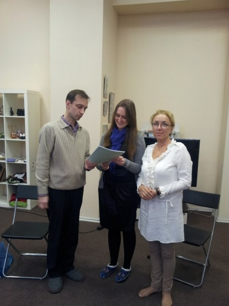 Гильдия Психотерапии и Тренига 100 участница