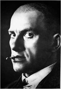 Маяковский Владимир