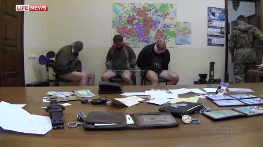 Украина спецназ в трусах