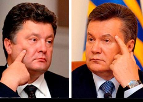 Порошенко Янукович