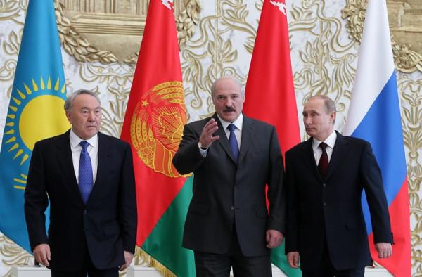 Евразийский экономический совет