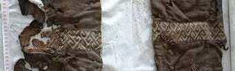 тохарские брюки символы