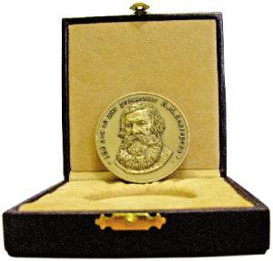 Бехтерев памятная медаль