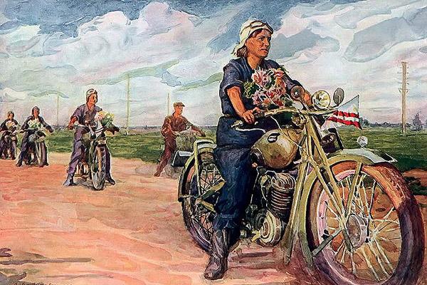 Яр-Кравченко А. Мотоциклетный пробег жен инженеров 1937
