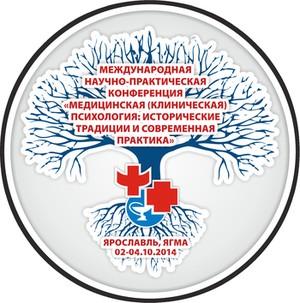 Ярославль конференция - эмблема