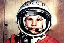 Гагарин Юрий в шлеме