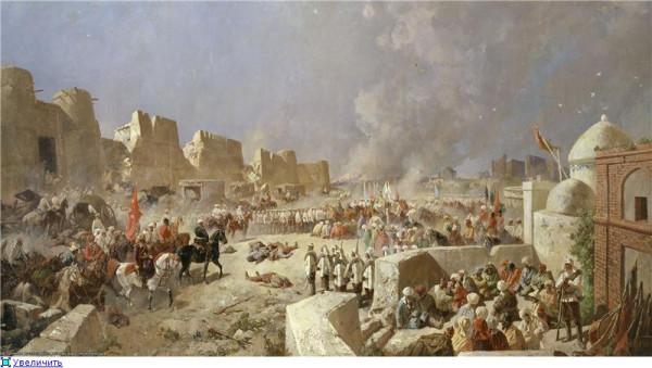 Битва за Самарканд 1868 год