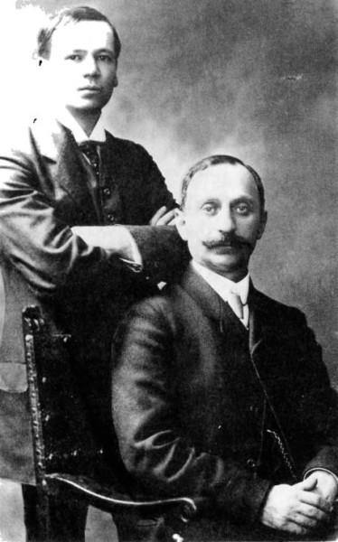 Челпанов Г.И. и Шпет Г.Г., Берлин, 1911