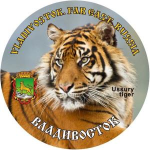 Владивосток тигры.jpg