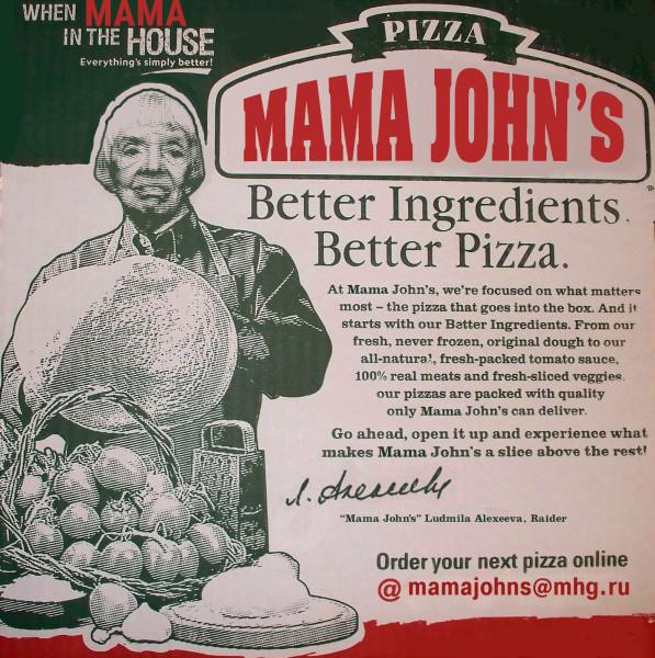 Mama John's.jpg