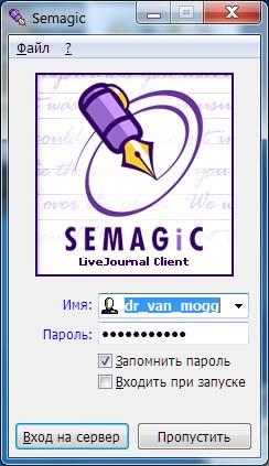 Semagic-1