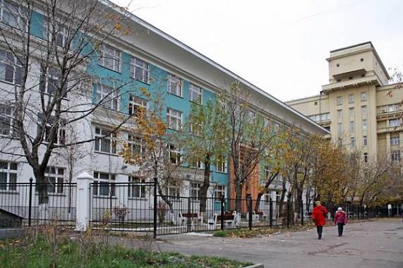 школа 64 1