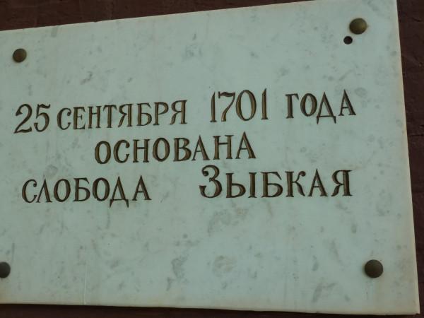 P1030692