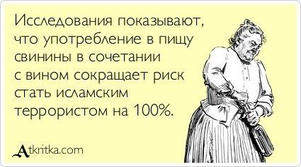 1450428405_atkritka_1449964852_184