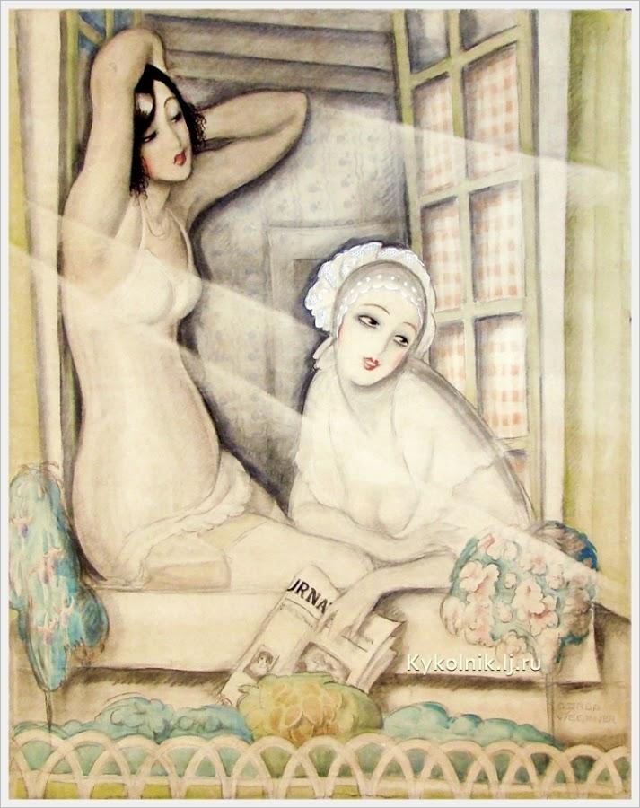 Gerda Wegener (Danish, 1889-1940) «Two Women in a Window» 1920