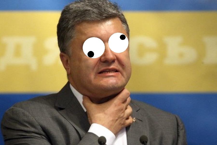 Петр Порошенко2, сумасшедший
