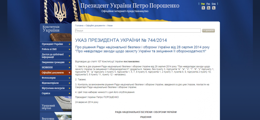 ukaz744_2014_president