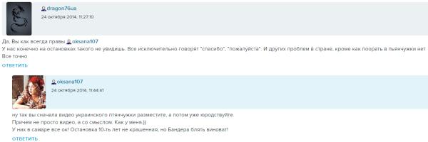 20141024_urba_comment