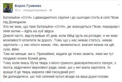 20141106_oyn_as_rada