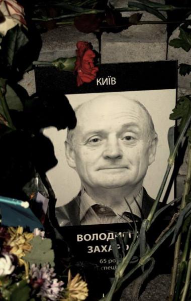 zaharov_65let_died