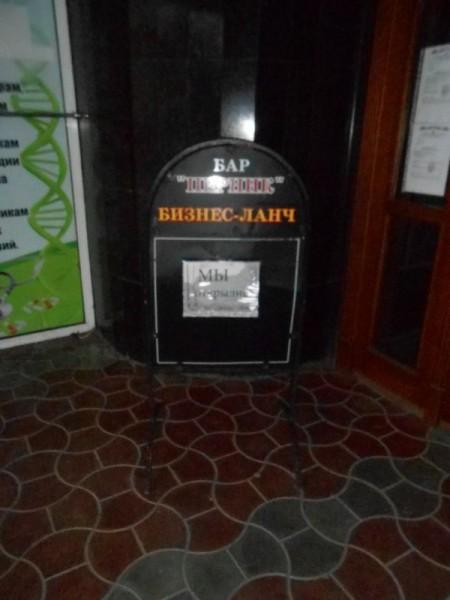 Луганчанин рассказал, как возвращается в город бизнес (ФОТО) (фото) - фото 1