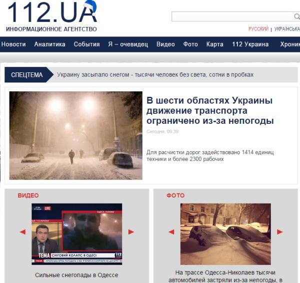 20141230_snegopad