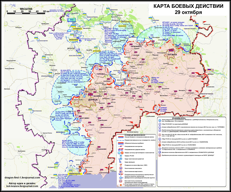 Украине стоит ожидать мощного вторжения российских войск весной 2015 года, - военный эксперт США - Цензор.НЕТ 748