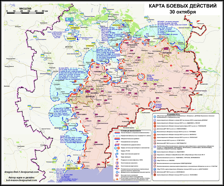 Террористы активизировали обстрелы позиций украинской армии в зоне АТО: самые горячие точки - Цензор.НЕТ 5315