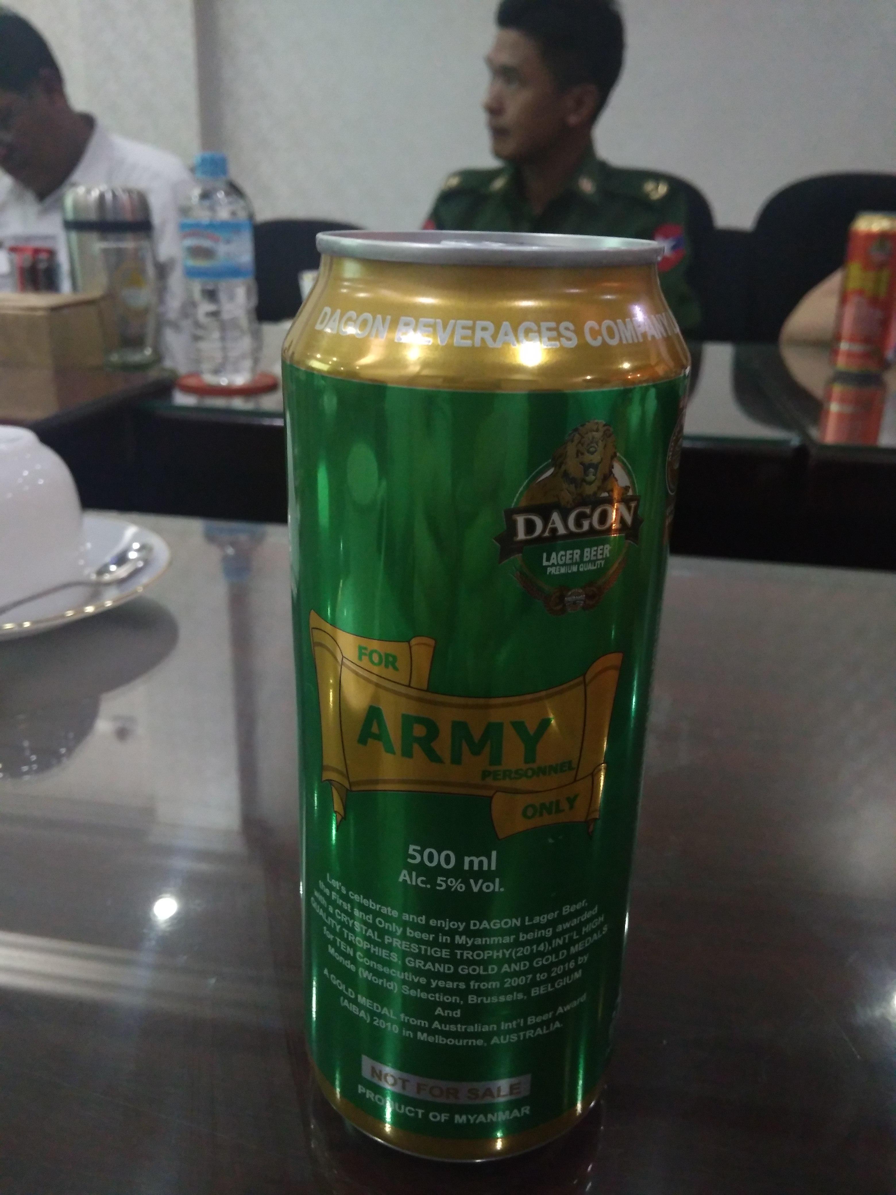 Армейское пиво Мьянмы