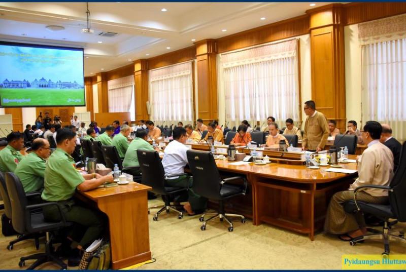 Заседание парламентского комитета по внесению изменений в Конституцию