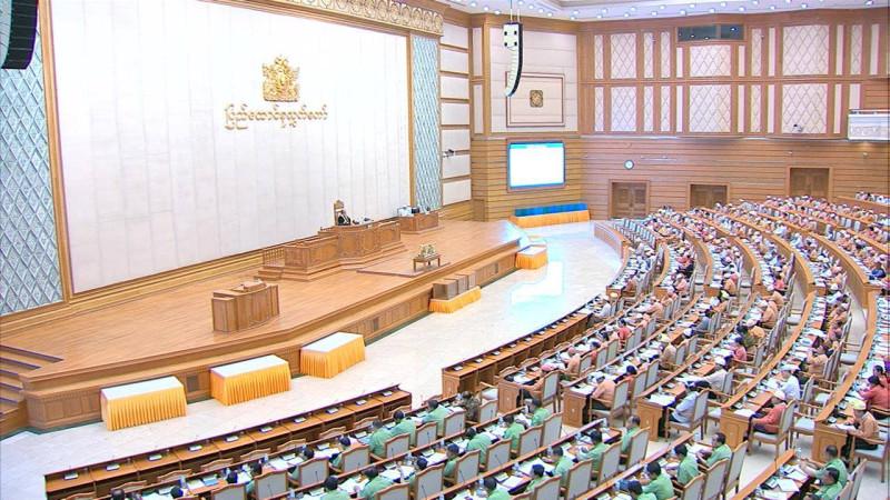 Сессия парламента Мьянмы
