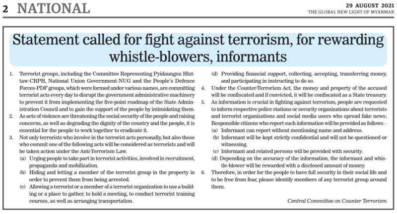 Публикация 29 августа в правительственной англоязычной газете The Global New Light of Myanmar заявления центрального комитета страны по борьбе с терроризмом, где содержится призыв к «ответственным гражданам» становиться информаторами полиции. За такое сотрудничество предусмотрено вознаграждение.