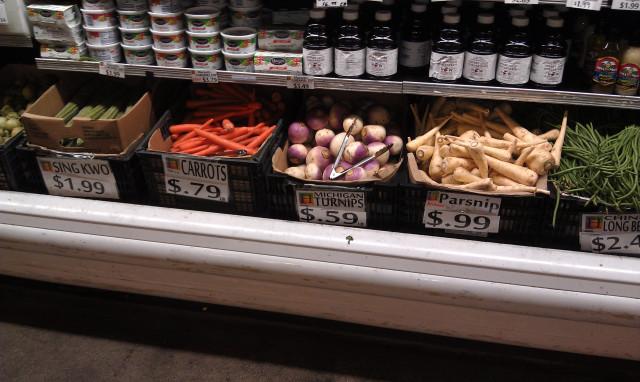 Овощи на развес