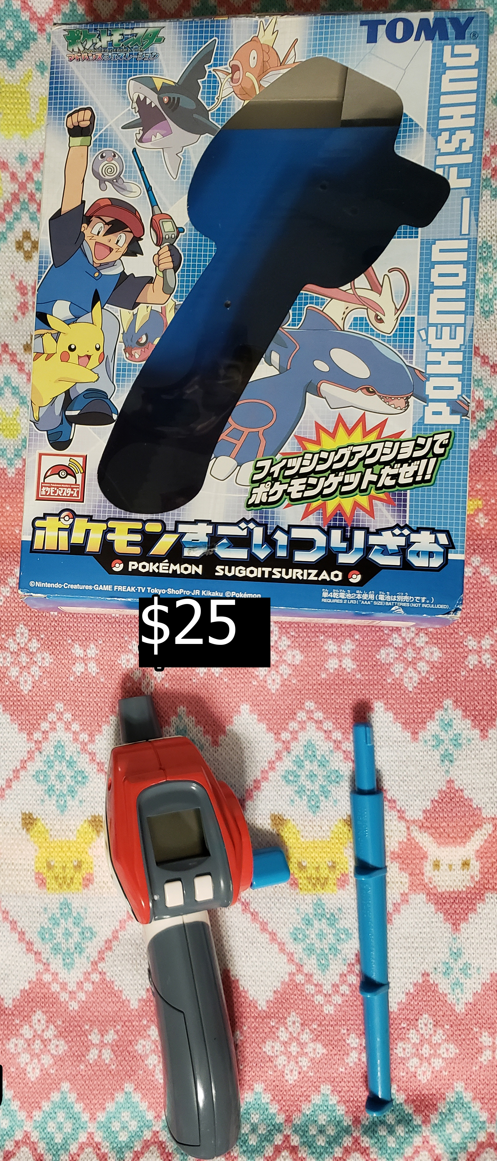 super rod has never been used, only taken out of box to take picture; batteries not included