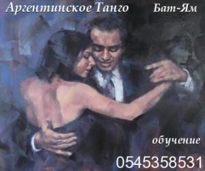 bannerfans_13481359