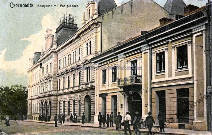 str. Bucureștilor