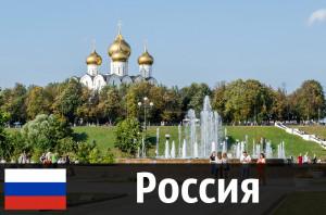 link_russia.jpg