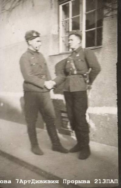136 гвардейский артиллерийский полк 68 гвардейской стрелковой проскуровской дивизии