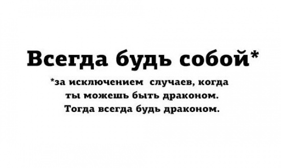 http://ic.pics.livejournal.com/drakoniha/2384947/598821/598821_original.jpg