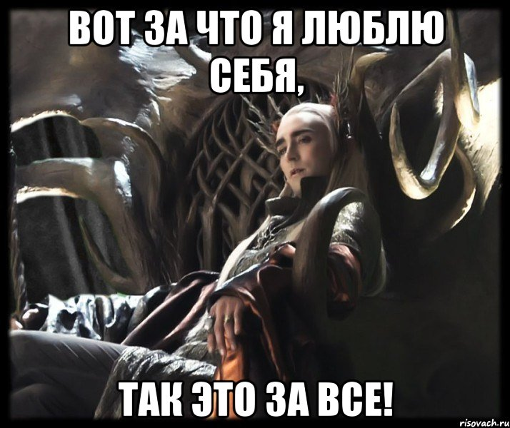 http://ic.pics.livejournal.com/drakoniha/2384947/602288/602288_original.jpg