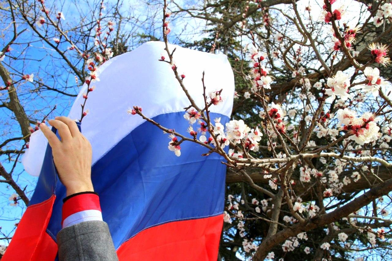 С Днем начала Русской Весны!